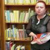 Biblioteka Pedagogiczna w Lwówku Śląskim