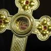 Relikwie świętego z Wuhan