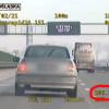 Stukilometrowy policyjny pościg