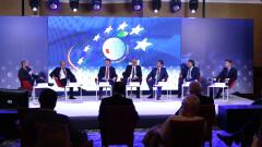 Economic Forum - Karpacz 2021