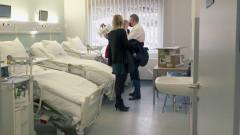 Kierunki rozwoju bolesławieckiego szpitala