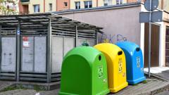 Kontrole deklaracji śmieciowych