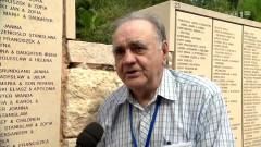 Kwarciak w Yad Vashem