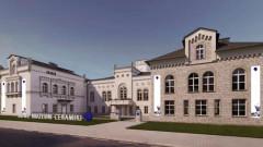 Nowa siedziba dla Muzeum Ceramiki