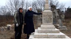 Odnowiony grób w Jazłowcu