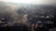 Poszkodowani przez smog