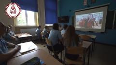 Szkoła Pijarow