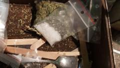 Zatrzymany za narkotyki