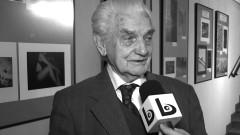 Zmarł Andrzej Pytliński