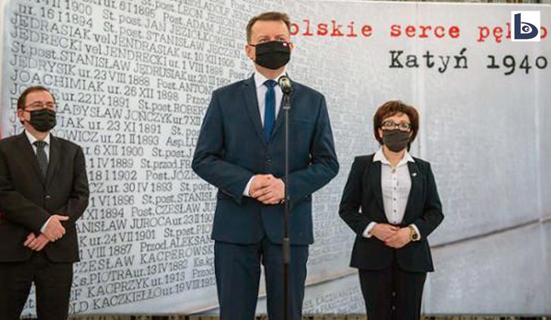 Konkurs o Katyniu